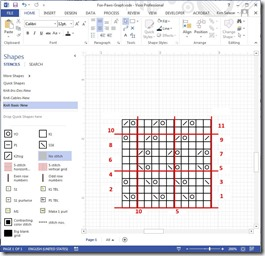 visio-knit-screen