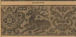 sib-11